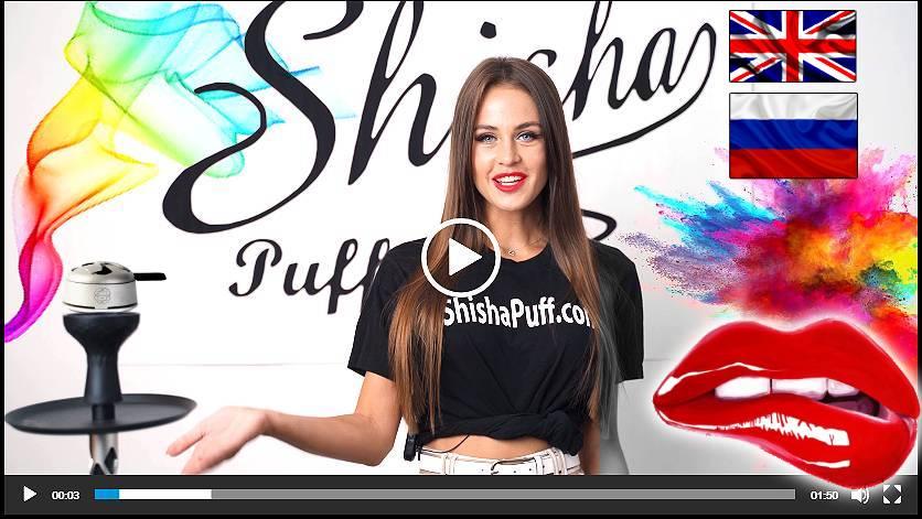 Sexy Lady Cyprus Girl Russian Smoke Shisha Hookah Nice Cute Model Shisha Puff